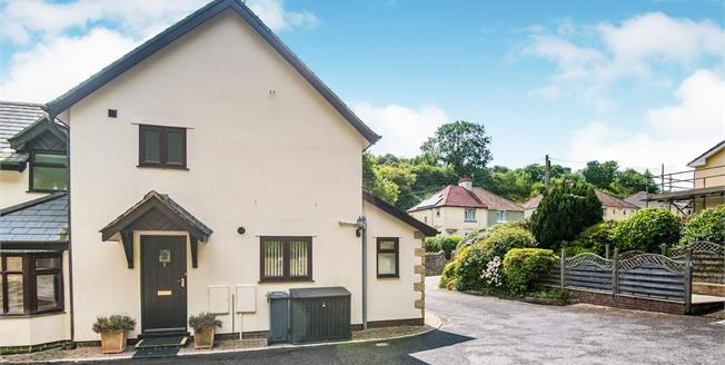 Asking Price £270,000, 2 Bedroom End of Terrace Cottage For Sale in Beer, EX12