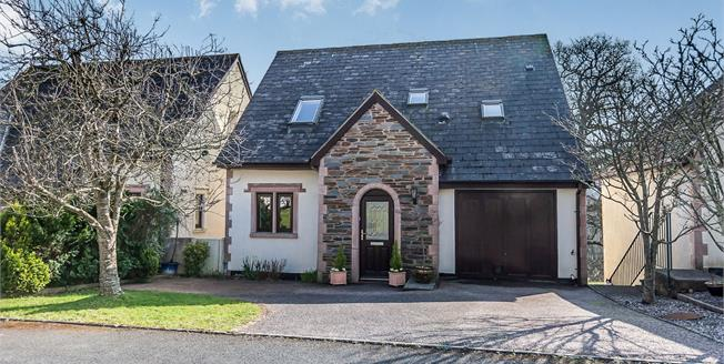 Offers in excess of £465,000, 5 Bedroom Detached House For Sale in Totnes, TQ9