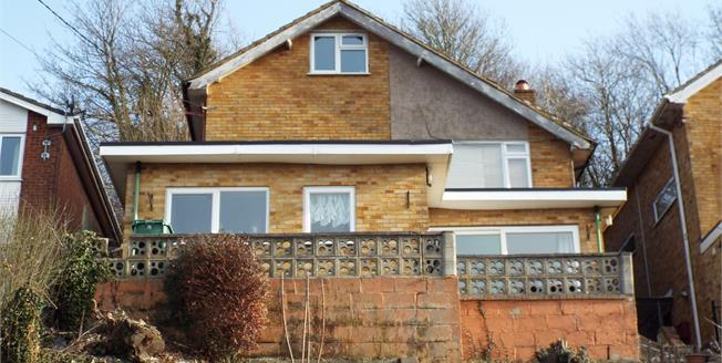 Guide Price £425,000, 5 Bedroom Detached House For Sale in Biggin Hill, TN16