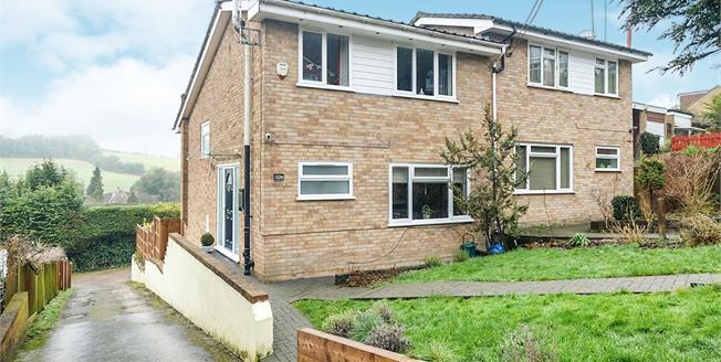 Guide Price £375,000, 3 Bedroom Semi Detached House For Sale in Biggin Hill, TN16