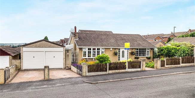 Guide Price £190,000, 2 Bedroom Detached Bungalow For Sale in Nottingham, NG5