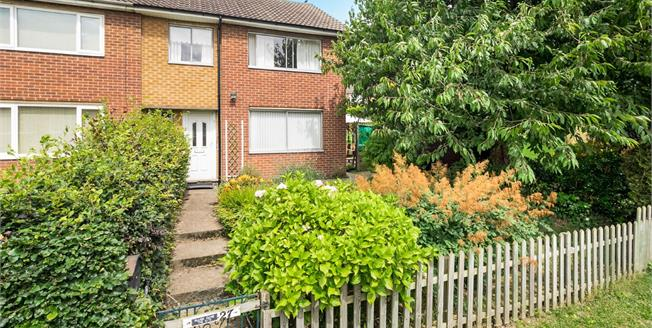 Asking Price £140,000, 3 Bedroom End of Terrace House For Sale in Arnold, NG5
