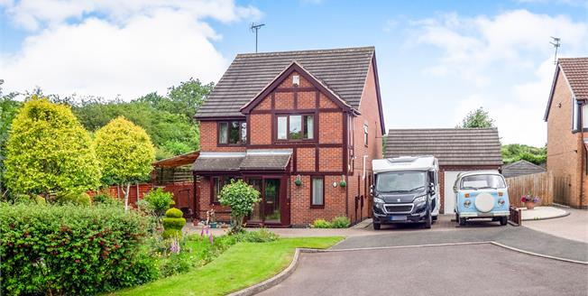 Offers Over £320,000, 4 Bedroom Detached House For Sale in Arnold, NG5