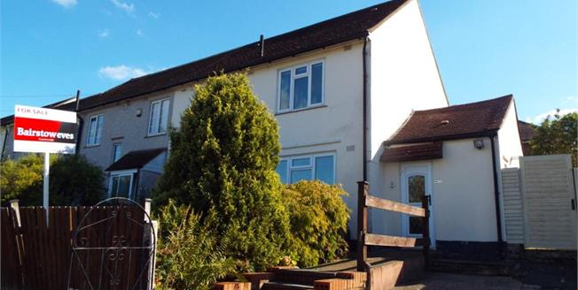 Asking Price £395,000, 3 Bedroom End of Terrace House For Sale in Caterham, CR3