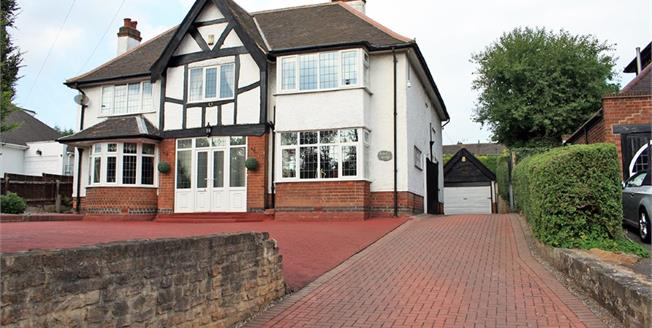 Offers in the region of £540,000, 5 Bedroom Detached House For Sale in Bramcote, NG9
