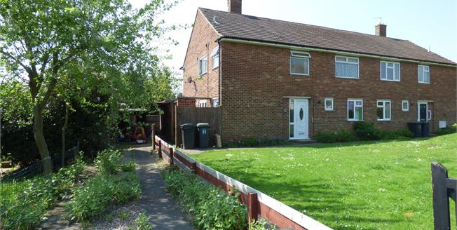 Offers in the region of £95,000, 2 Bedroom House For Sale in Beeston, NG9