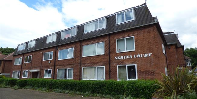 Asking Price £115,000, 2 Bedroom Flat For Sale in Beeston, NG9