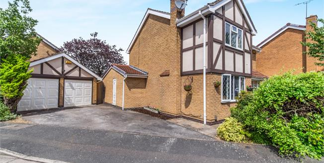 Asking Price £325,000, 5 Bedroom Detached House For Sale in Trowell, NG9