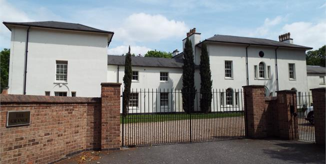 Guide Price £230,000, 2 Bedroom Flat For Sale in Bramcote, NG9