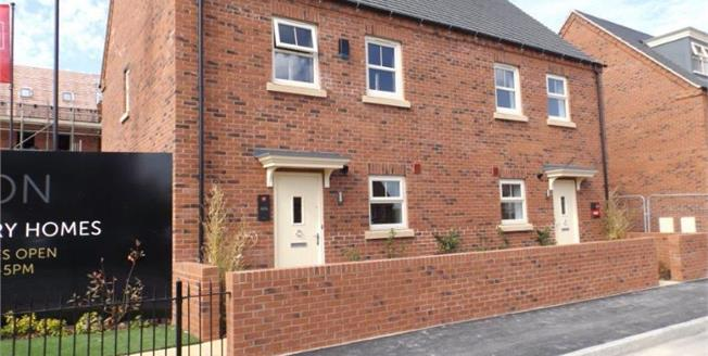 Asking Price £159,995, 3 Bedroom End of Terrace House For Sale in Swadlincote, DE11