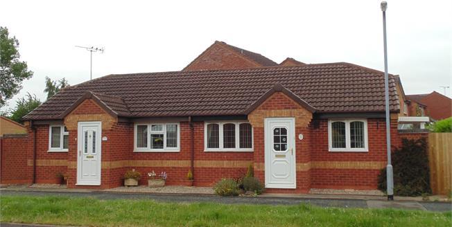 Asking Price £110,000, 1 Bedroom Semi Detached Bungalow For Sale in Branston, DE14
