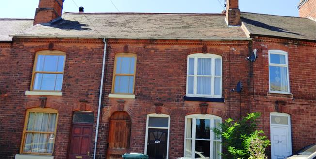 Offers Over £85,000, 2 Bedroom Terraced House For Sale in Midway, DE11
