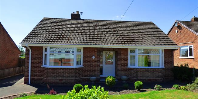 Asking Price £195,000, 2 Bedroom Detached Bungalow For Sale in Newhall, DE11