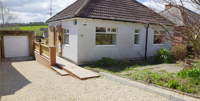 Asking Price £199,950, 2 Bedroom Detached Bungalow For Sale in Chesterfield, S40