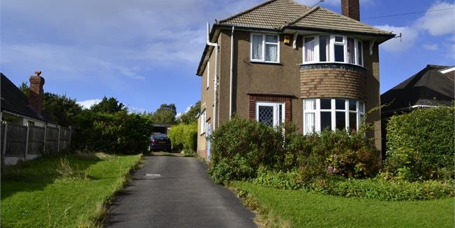 Asking Price £300,000, 3 Bedroom Detached House For Sale in Wingerworth, S42