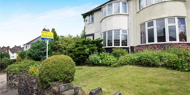 Asking Price £140,000, 3 Bedroom Semi Detached House For Sale in Chesterfield, S41