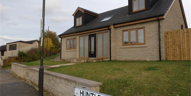 Offers Over £330,000, 4 Bedroom Detached Bungalow For Sale in Inkersall, S43