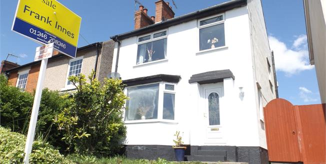 Guide Price £180,000, 3 Bedroom Detached House For Sale in Hasland, S41
