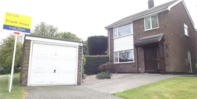 Asking Price £215,000, 3 Bedroom Detached House For Sale in Holymoorside, S42