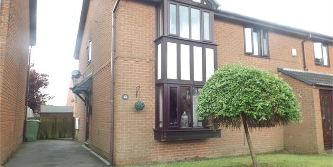 Asking Price £115,000, 2 Bedroom Semi Detached House For Sale in Danesmoor, S45
