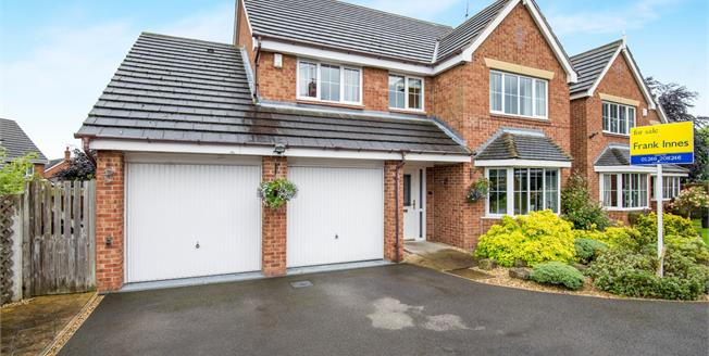 Asking Price £280,000, 4 Bedroom Detached House For Sale in Renishaw, S21