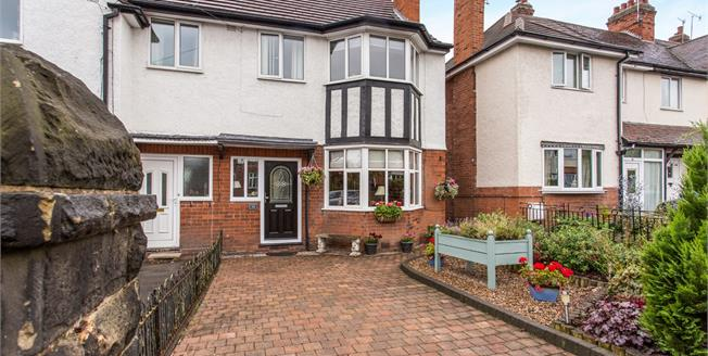 Asking Price £195,000, 3 Bedroom End of Terrace House For Sale in Chesterfield, S40