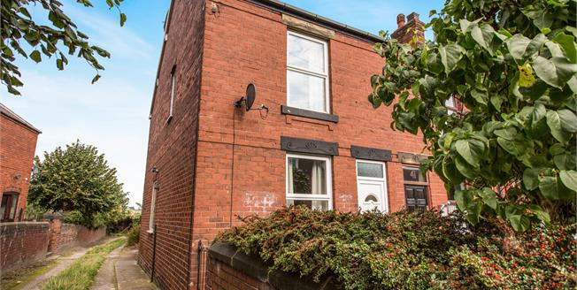 £95,000, 2 Bedroom End of Terrace House For Sale in Chesterfield, S41