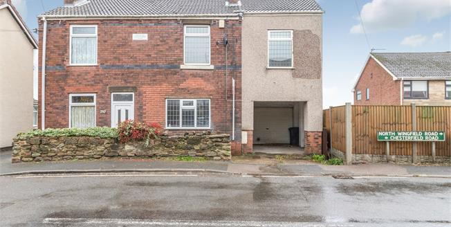 Guide Price £130,000, 4 Bedroom Semi Detached House For Sale in Chesterfield, S42