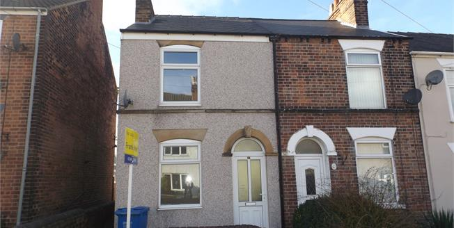 Guide Price £90,000, 2 Bedroom End of Terrace House For Sale in Brimington, S43