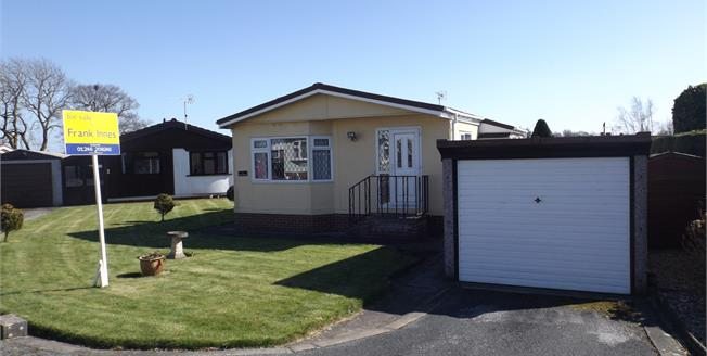 Offers in the region of £95,000, Detached Bungalow For Sale in Old Tupton, S42