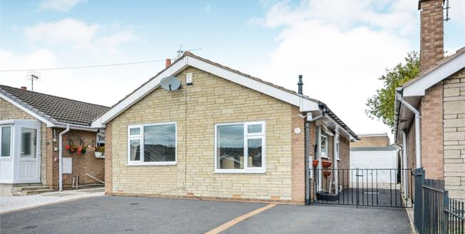 Asking Price £170,000, 2 Bedroom Detached Bungalow For Sale in Inkersall, S43