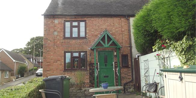 Asking Price £125,000, 2 Bedroom End of Terrace Cottage For Sale in Whitwick, LE67