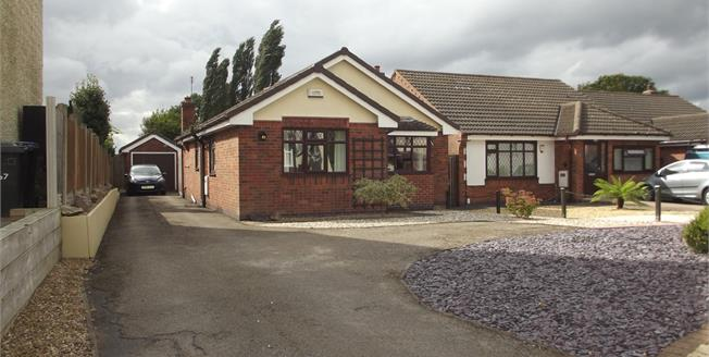 Offers Over £225,000, 3 Bedroom Detached Bungalow For Sale in Bagworth, LE67