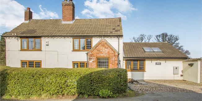 Offers Over £300,000, 3 Bedroom Detached Cottage For Sale in Coleorton, LE67