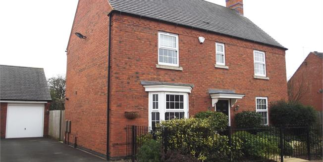 Offers Over £280,000, 4 Bedroom Detached House For Sale in Ellistown, LE67