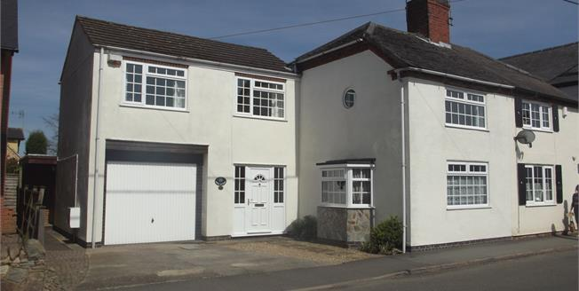 Asking Price £280,000, 4 Bedroom For Sale in Thornton, LE67