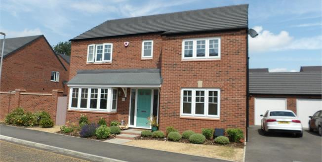 Asking Price £315,000, 4 Bedroom Detached House For Sale in Ibstock, LE67