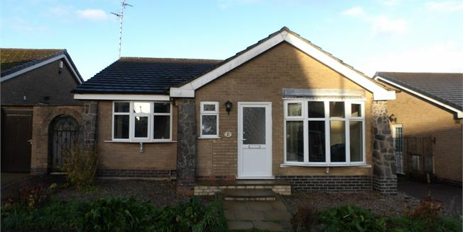 Asking Price £210,000, 3 Bedroom Detached Bungalow For Sale in Markfield, LE67
