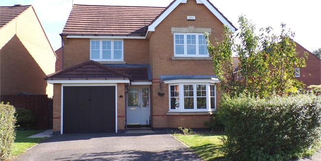 Asking Price £239,950, 4 Bedroom Detached House For Sale in Ellistown, LE67