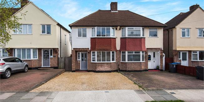 Asking Price £525,000, 3 Bedroom End of Terrace House For Sale in Worcester Park, KT4