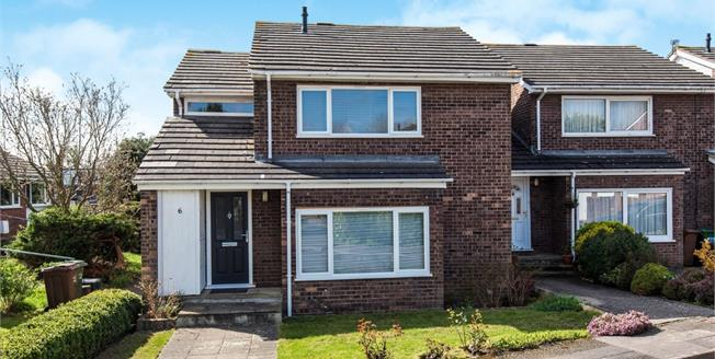 Asking Price £585,000, 3 Bedroom End of Terrace House For Sale in Worcester Park, KT4