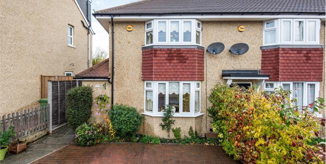 Guide Price £425,000, 2 Bedroom End of Terrace House For Sale in Worcester Park, KT4