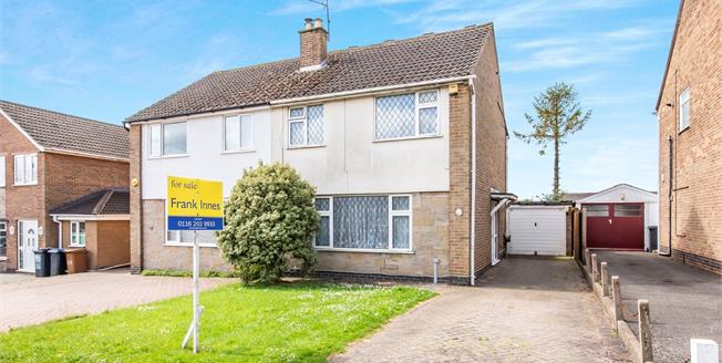 Offers in the region of £250,000, 3 Bedroom Semi Detached House For Sale in Markfield, LE67