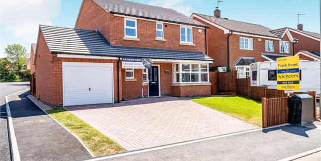 Offers in excess of £350,000, 4 Bedroom Detached House For Sale in Kathleen Close, LE3