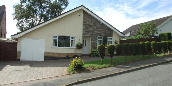 Offers in the region of £340,000, 3 Bedroom Detached Bungalow For Sale in Woodhouse Eaves, LE12