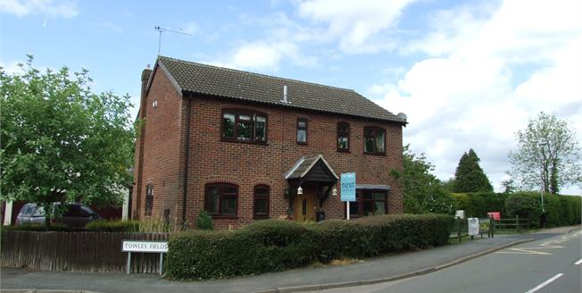 Offers Over £325,000, 4 Bedroom Detached House For Sale in Burton-on-the-Wolds, LE12
