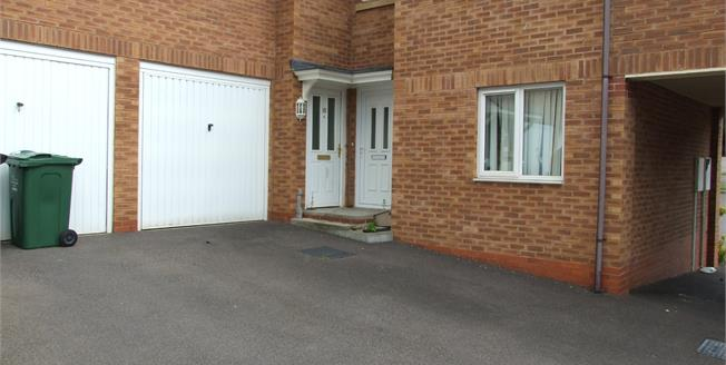 Guide Price £95,000, 1 Bedroom Flat For Sale in Loughborough, LE11