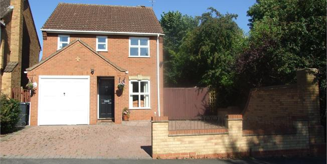 Offers in the region of £230,000, 3 Bedroom Detached House For Sale in Loughborough, LE11