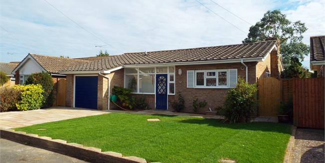 Asking Price £349,950, 3 Bedroom Detached Bungalow For Sale in Bognor Regis, PO21