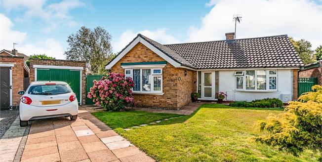 Asking Price £350,000, 2 Bedroom Detached Bungalow For Sale in Bognor Regis, PO21